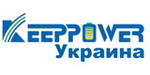 KEEPPOWER UKRAINE
