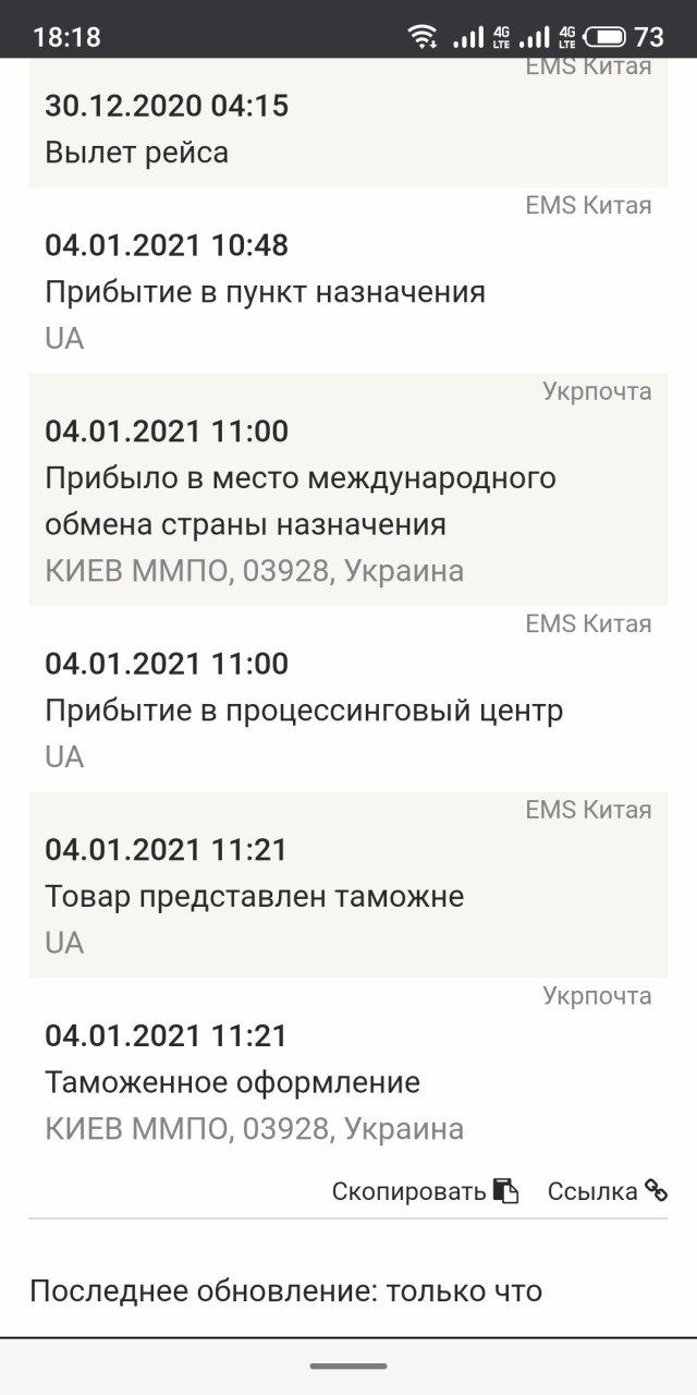 S10104-18184163.jpg