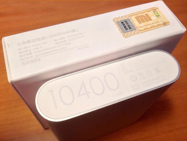 Xiaomi-Mi-Bank-www.nowbest.ru_.jpg